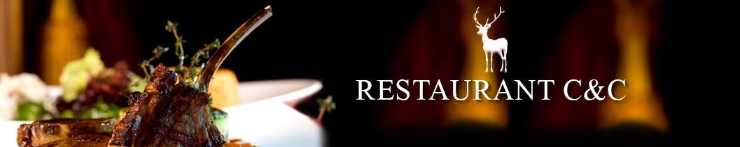 Ресторан CC